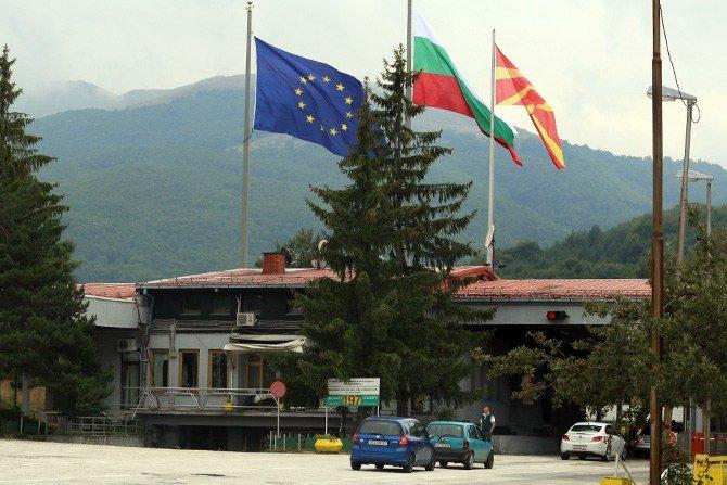 Поминал на Деве Баир, го фатиле на Ѓуешево – Шверцувал дрога во Бугарија, казната 100.000 евра и 10 години затвор