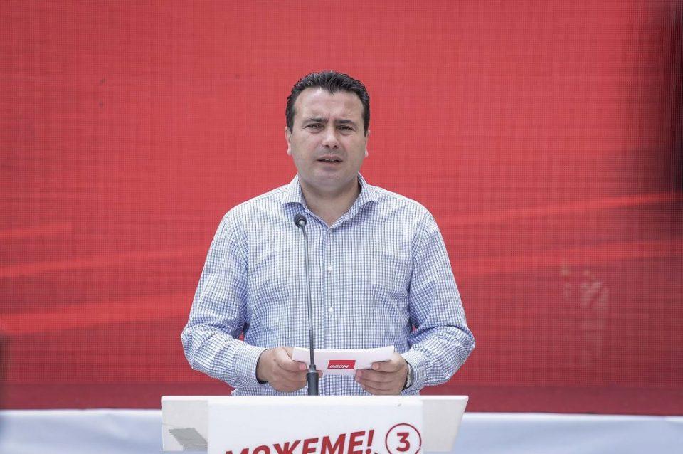 Заев од Струмица: Македонската економија стана попривлечна за странските инвеститори