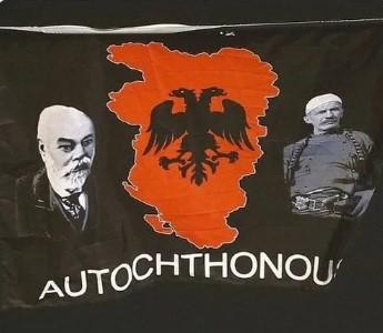"""""""Автохтони"""": Што означува знамето на кое има територии од Македонија, Србија, Црна Гора и Грција"""