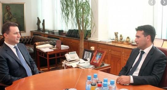 Мицкоски до Заев: Не може да зборувате за иднината, а не го вадите од уста Никола Груевски