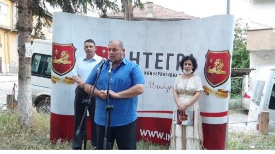 Интегра ја презентираше програмата во Куманово