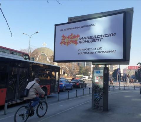 "Се загубија 30.000 гласови: ""Mалите"" партии му одзедоа барем двајца пратеници на ВМРО-ДПМНЕ"