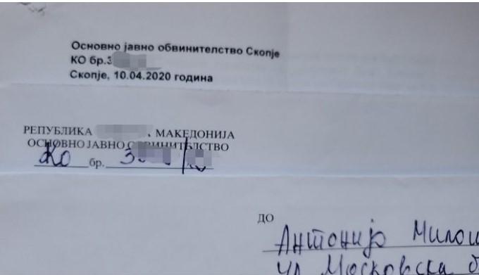Милошоски поканата за суд ја примил уште во април: Димитров е главен извор на лажни вести за политички противници