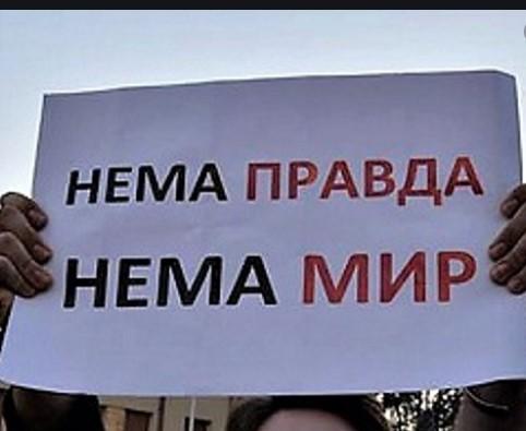 Пендаровски: Во Македонија нема владеење на правото