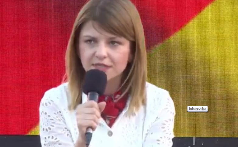 Лукаревска: Жените над 60 години да работат по 6 часа до пензија