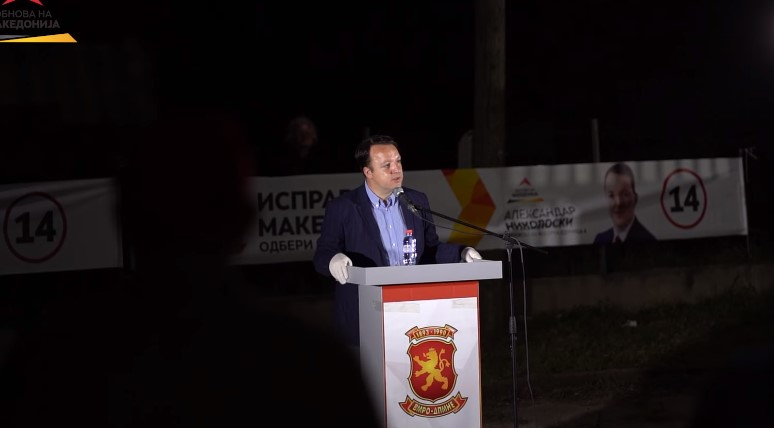 Николоски: Ние сакаме горди Македонци!