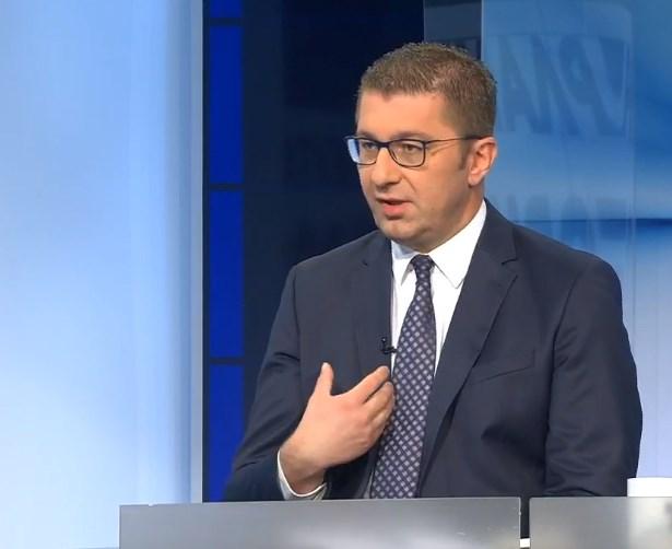 Мицкоски: Ќе дадам се од себе да ја сменам реалноста со штетните договори со Грција и Бугарија