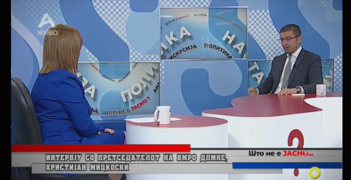 Мицкоски: Главните кои спроведуваа вонинституционален поткуп беа градоначалниците на СДСМ