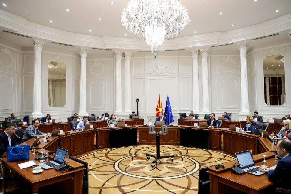 Владата ќе одржи седница