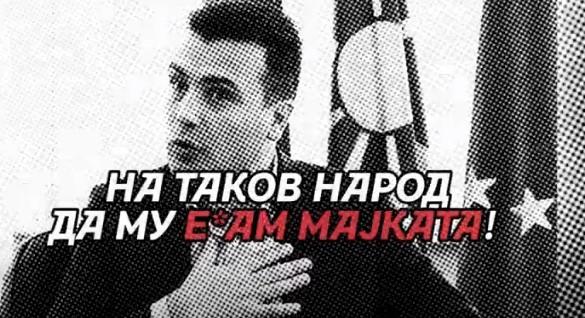 """Од реформите на Заев во судството не смееме да ги заборавиме: """"Катица се знае"""", """"со Јово сум договорен"""", """"судот одлучи трас-трас"""", """"се знае што се прави позадински"""""""