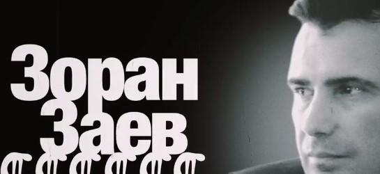 Мицкоски: Каде ќе бевме денеска ако Гоце Делчев ја свикташе кичмата како Заев пред соседите