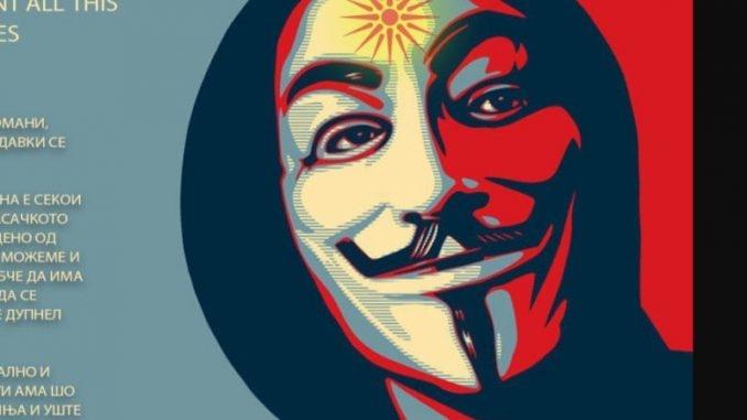 Не простуваме, не забораваме, очекувајте нѐ, порачаа хакерите на страницата на ДИК која уште не работи