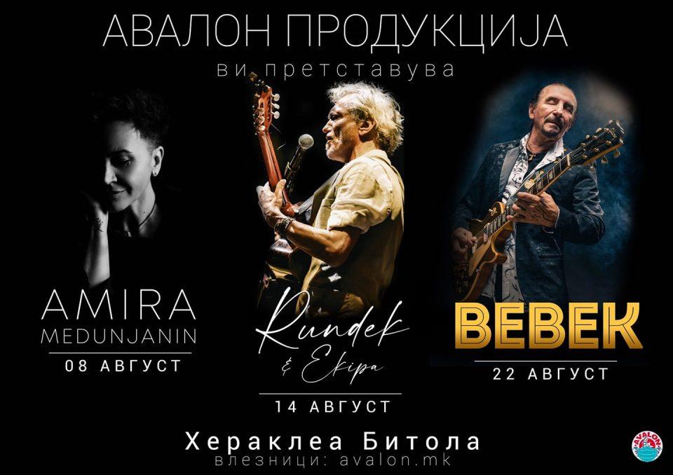 Амира, Рундек и Бебек ќе пеат во Хераклеа