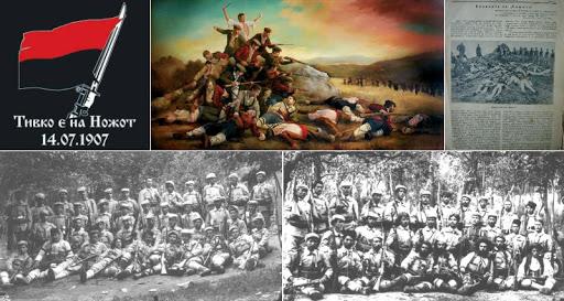 Комитите на денешен ден ја испишаа највеличествената страница на македонската историја