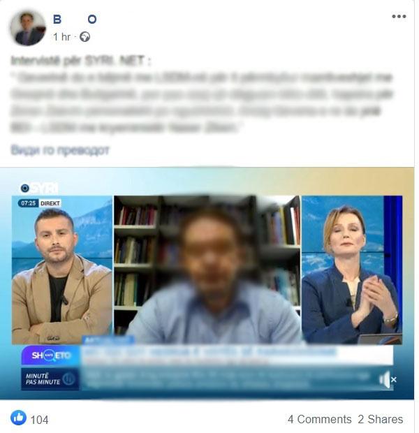 Вицепремиер во Владата го прекрши изборниот молк, на фејсбук објави интервју за странски медиум