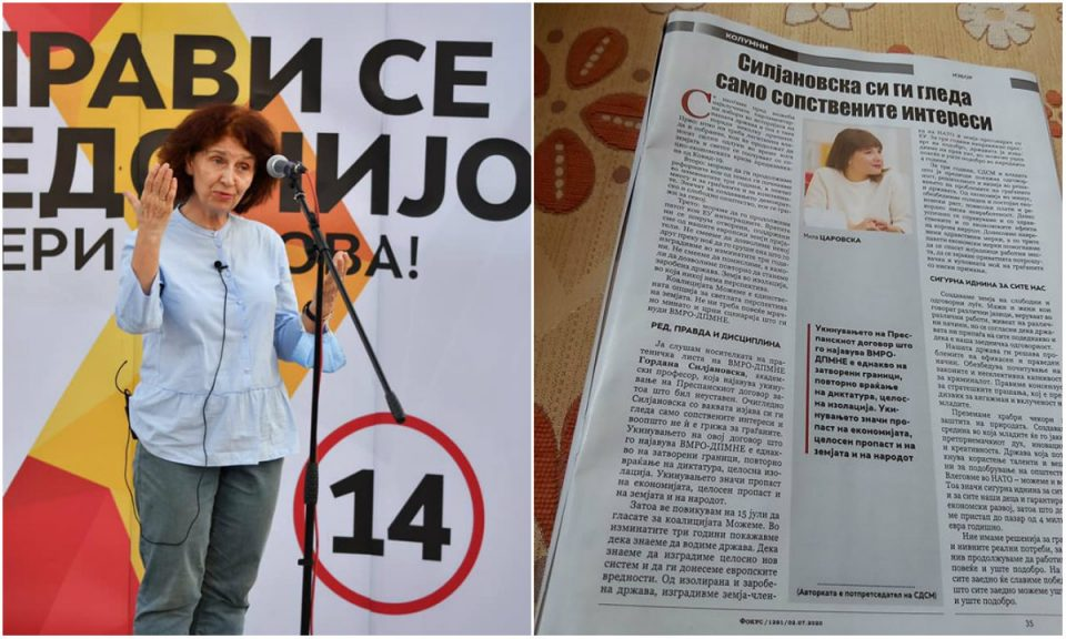 Силјановска до Царовска: Пропаста на економијата започна кога вие станавте вицепремиер за економски прашања