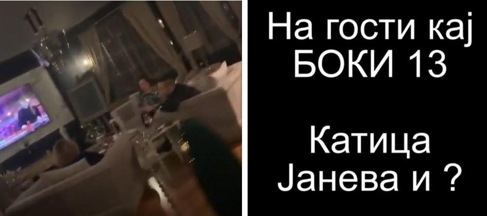 """Шекеринска и Јанева во домот на осудениот за """"Рекет"""", со Боки-13 сепак не се познавале само од телевизија"""