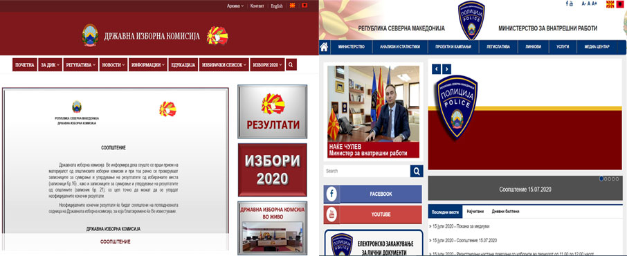 МВР работи на откривање на хакерите кои вчера го паднаа сајтот на ДИК