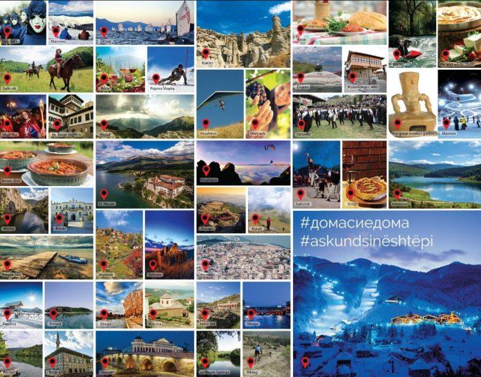"""Ќе ја откријат ли туристите својата омилена дестинација преку видеата од кампањата """"Дома си е дома"""""""