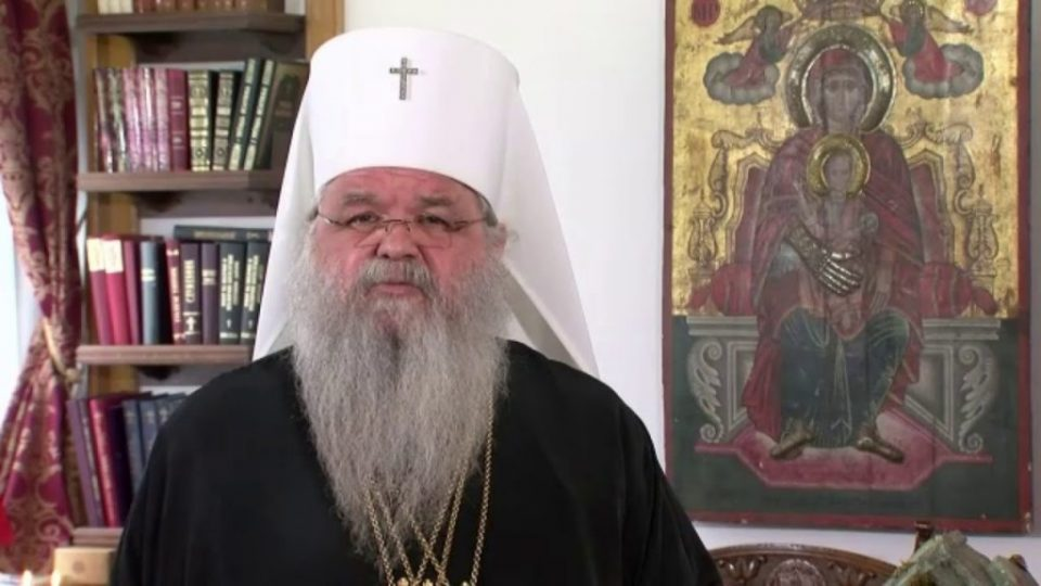 Архиепископот г.г. Стефан со писмо до вселенскиот патријарх Вартоломеј: Промената на статусот на Св. Софија e антицивилизациска постапка