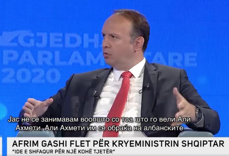 Гаши: Не е сега време за премиер Албанец
