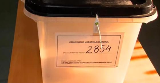До 19 часот во Куманово излезноста 43,5 во Липково 38,25 и во Старо Нагоричане 45,37