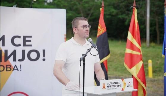 На 15 јули народот ќе ги испрати политичките измамници од СДСМ на темната страна од македонската историја