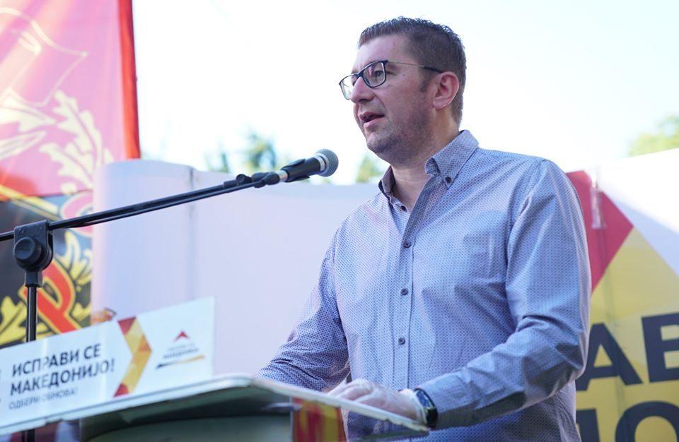 Мицкоски: За 30 месеци успеавме да турнеме ненародна власт, правата битка ја добивме, следи втората, одлучувачката и победникот е ВМРО-ДПМНЕ