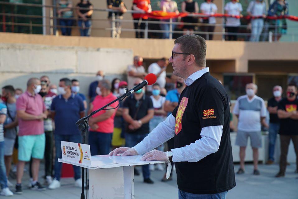 Мицковски од Пробиштип: На 15 јули да излеземе масовно, да заокружиме за онаа Македонија која ја сакаме