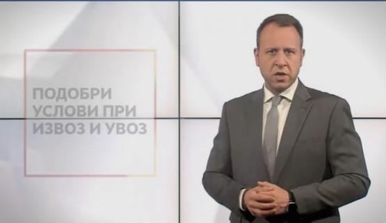 Јанушев: СДСМ и нивниот криминал ќе ги испратиме на мрачната страна на историјата