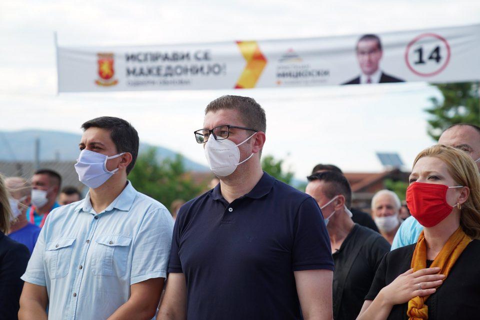Мицкоски: Идната влада на ВМРО-ДПМНЕ се обврзува да ја намали невработеноста под 10%