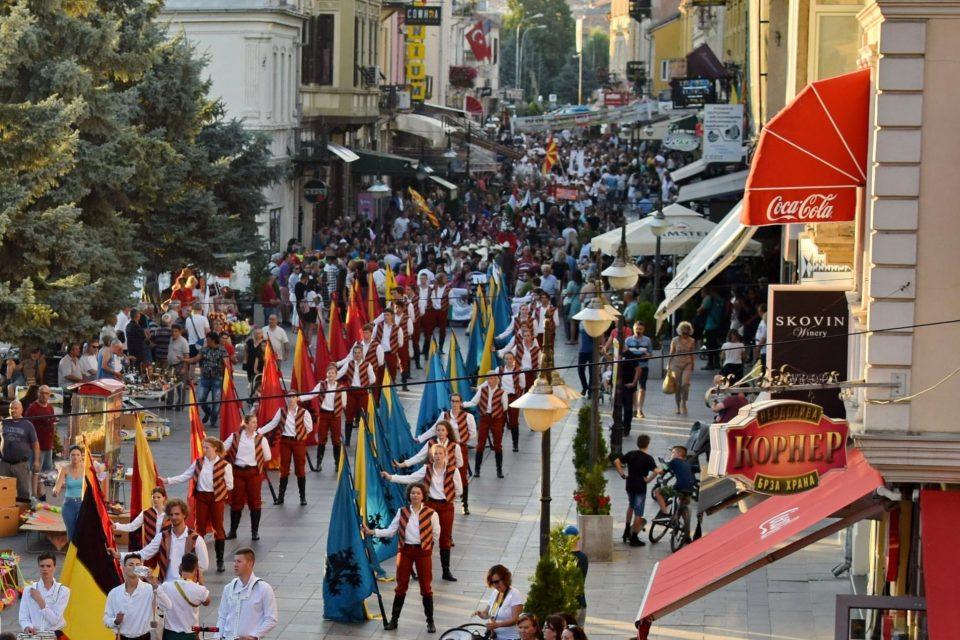 """50 години """"Илинденски денови"""" во Битола"""