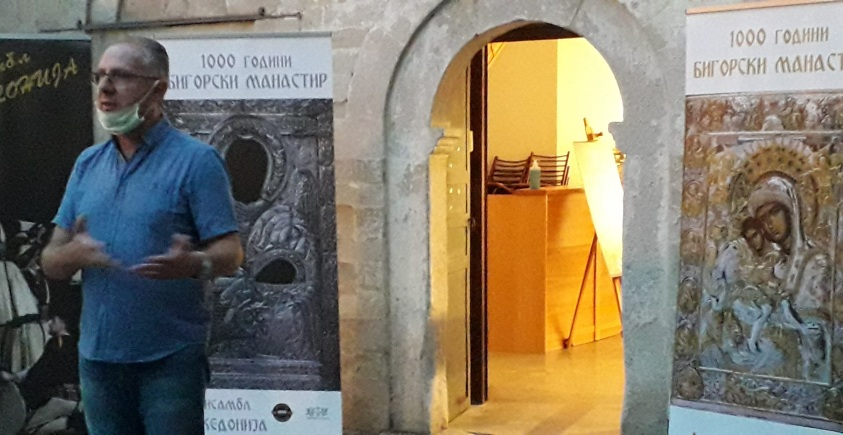 """Во Битола отворена изложба """"1000 години Бигорски манастир"""""""