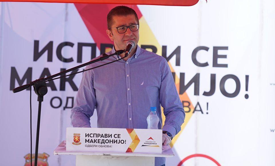 Мицкоски од Македонска Каменица: Македонија е сѐ што имаме, затоа што граѓаните заслужуваат да имаат подобра иднина тука