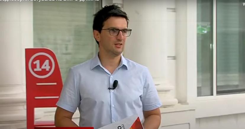Јовевски: Економските мерки беа ненавремени,неефикасни и контрадикторни