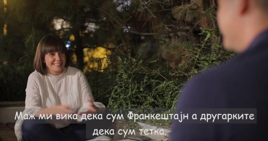 Царовска: Маж ми вика дека сум Франкештајн, а друагрките дека сум тетка
