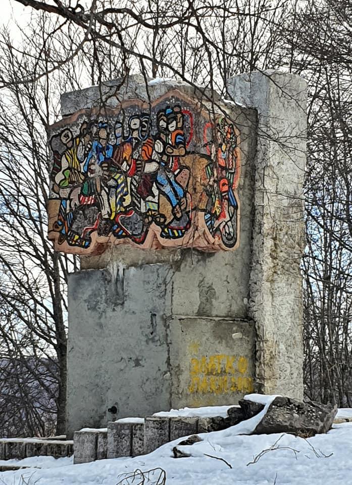 Вандализам: Ишаран муралот на Глигор Чемерски во Маврово