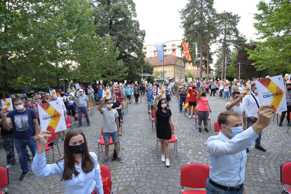 Мисајловски: Oд Ѓорче Петров ќе започне најголемата победа на ВМРО-ДПМНЕ!