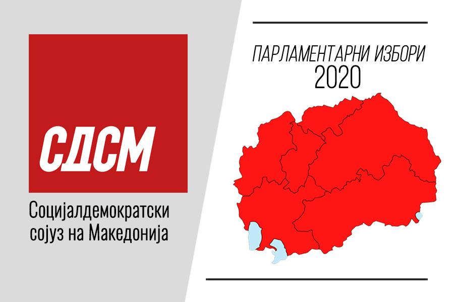 СДСМ: Зоран Заев ќе биде новиот мандатар