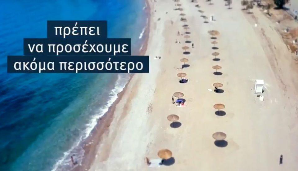 Полупразни плажи викендов на Халкидики