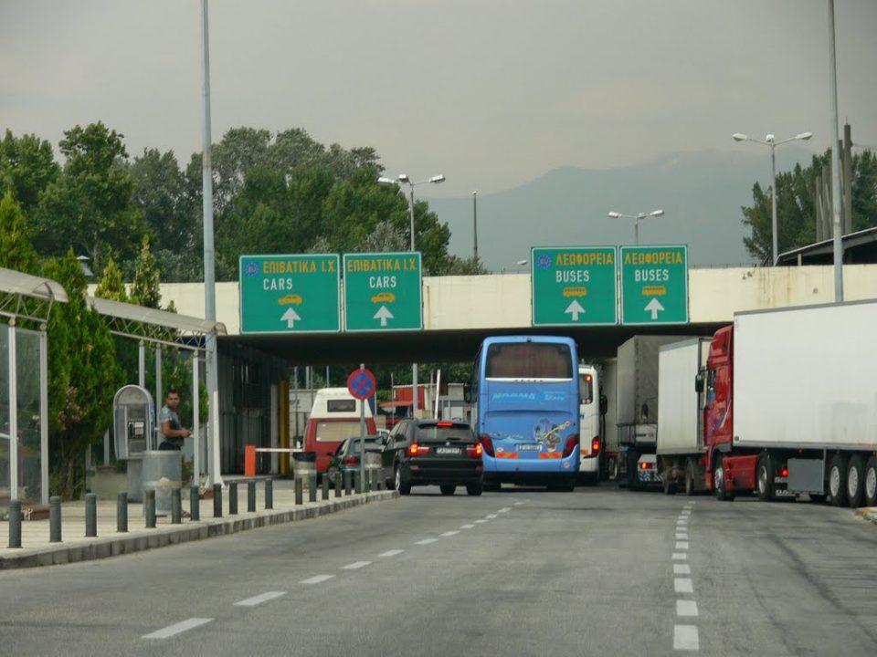 Македонци се обиделе да влезат во Грција преку Бугарија, биле вратени
