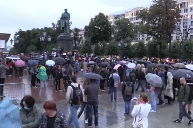 Анти Путин протести во Русија