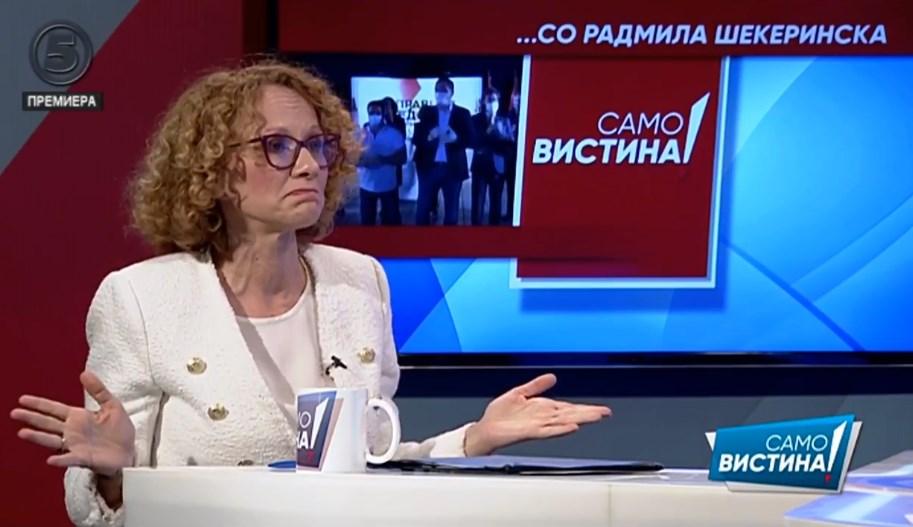 Шекеринска призна: Да, бев во домот на Боки 13, зборувавме за Законот за ЈО