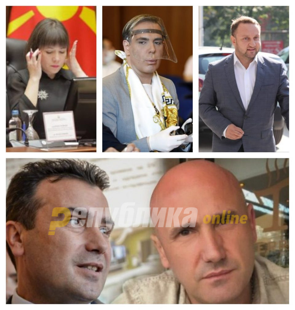 Да не беа Кирацовски и Царовска, ни Амзоски ни пензионерката немаше да прифатат проекти
