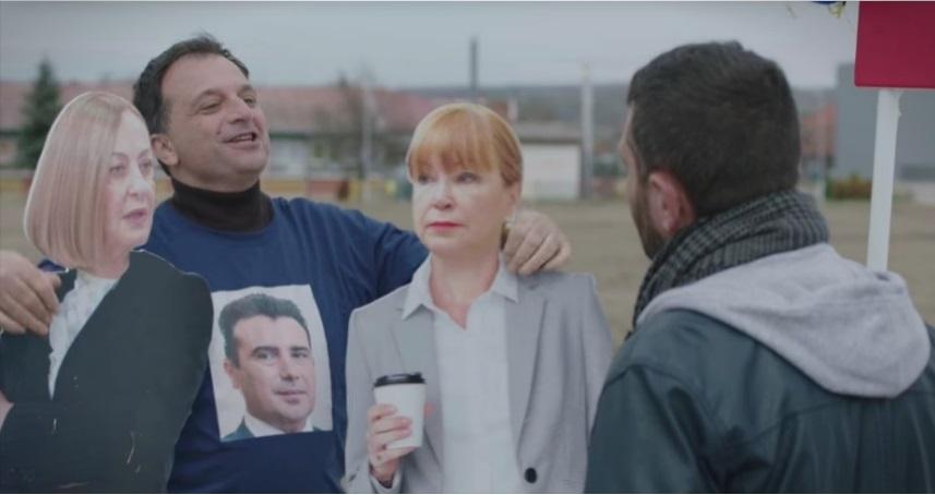 ВМРО-ДПМНЕ: Не очекуваме на Рускоска и Кацарска да им се допаднат спотовите, исто како што на Македонија не и се допаѓа тоа што се амнестира за криминал
