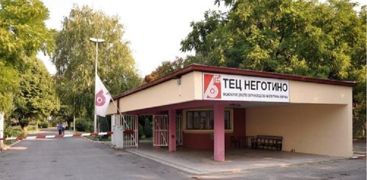 Еден од пајташите на Заев: Директорот на ТЕЦ Неготино никој не го видел, ама мангупот зема 2.500 евра плата