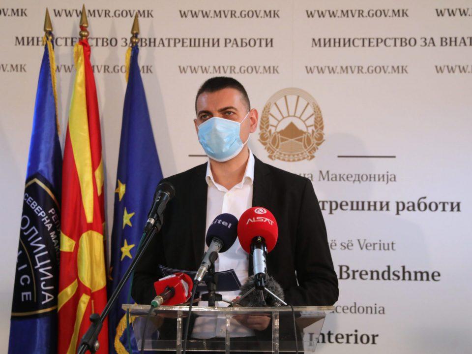 Инцидент во Тетово, внатрешната контрола во МВР работи на расчистување