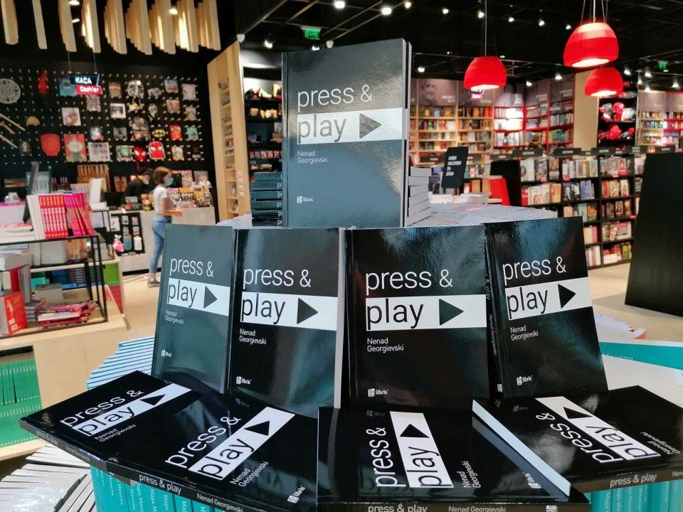 """Книгата """"Прес енд плеј"""" е резултат на 15-годишната работа на Ненад Георгиевски во реномираниот светски медиум """"Ол абаут џез"""""""