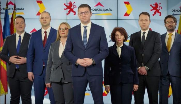 Мицкоски во Штип, носителите на листи на средби со граѓаните