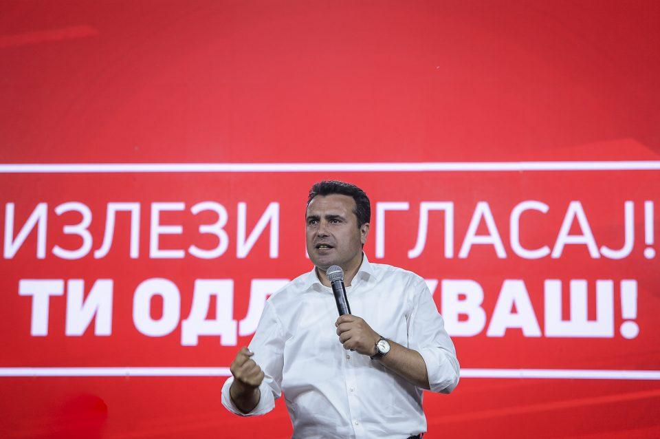 Заев од Хераклеа: Денеска имаме татковина со сите аршини!